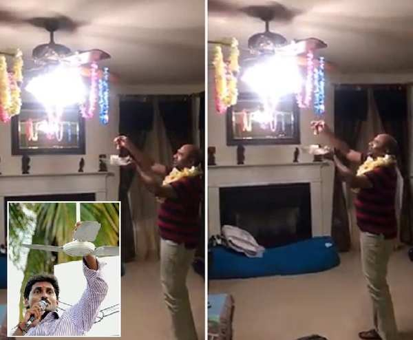 watch ys jagan fan performs special puja for party symbol ceiling fan