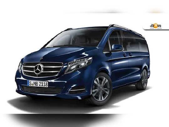 মার্সিডিজ বেঞ্জ V-Class luxury