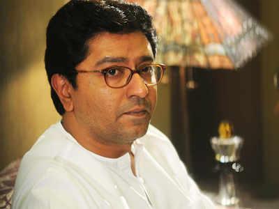 राज ठाकरे (फाइल फोटो)
