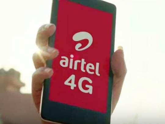 Airtel का नया ऑफर, ₹199 वाले प्लान पर मिल रहा 1 साल तक मोबाइल सिक्यॉर करने का मौका