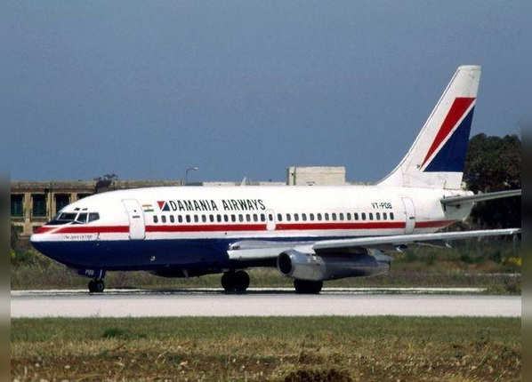 दमानिया एयरवेज