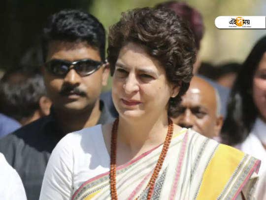 Rahul Gandhi and Priyanka Gandhi attack BJP