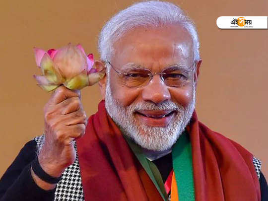 narendra modi says he is confident of his win in this general election