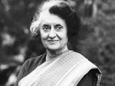 इंदिरा गांधी युग की शुरुआत