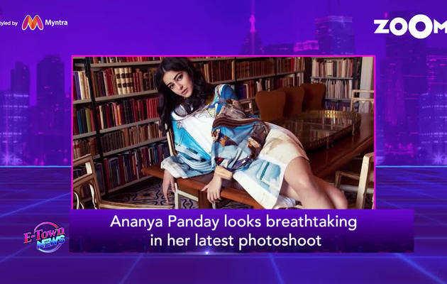 अनन्या पांडे लेटेस्ट फोटोशूट में लग रही हैं काफी ग्लैमरस