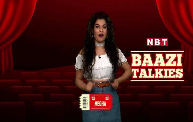 कलंक रिव्यू: देखें, कैसी है वरुण-आलिया की यह फिल्म