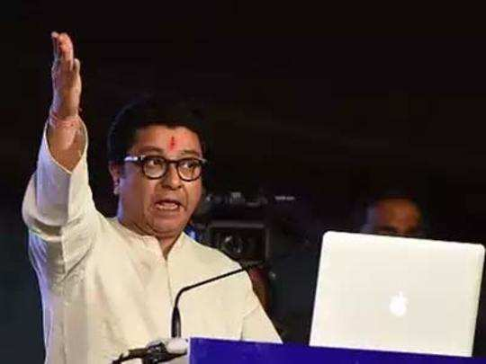 raj-thackeray-maharashtrati
