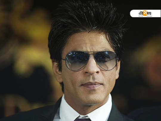 shah rukh khan lists names of his favourite films in a live chat session