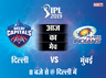 ipl 2019 delhi capitals vs mumbai indians match 34 live cricket score live commentary ball by ball score and updates