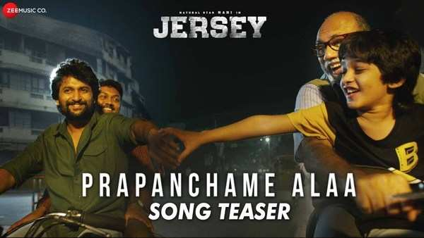 prapanchame alaa song teaser from jersey