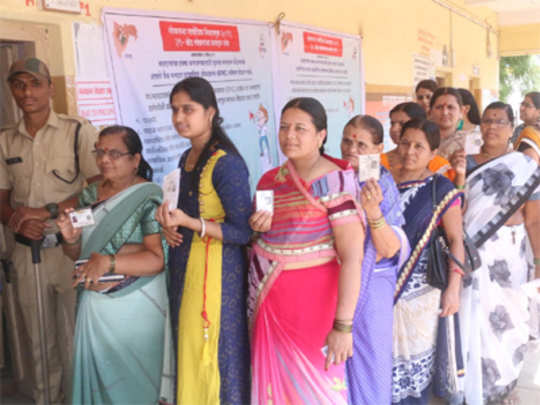 beed-voting
