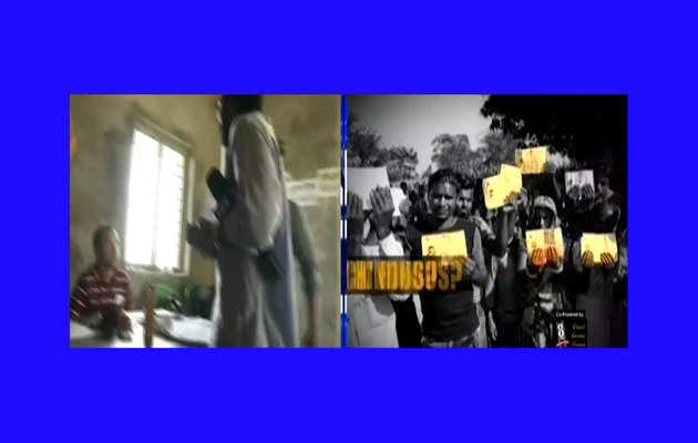लोकसभा चुनाव 2019: पश्चिम बंगाल में फर्ज़ी वोटिंग का हुआ भांडाफोड़