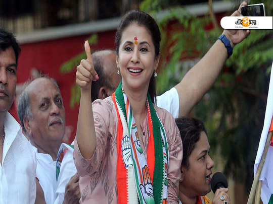 Biopic Joke, Make Comedy Film On PM Modi: Urmila Matondkar