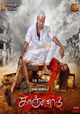 raghava lawrence vedhika oviya starrer horror comedy tamil movie kanchana 3 review rating