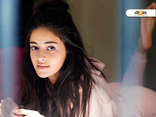 ananya panday said even she didn't have such uniform in school