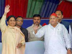 once arch rivals mulayam and mayawati share stage at mainpuri rally