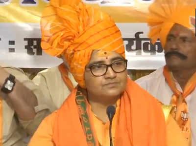 भोपाल से बीजेपी उम्मीदवार प्रज्ञा सिंह ठाकुर