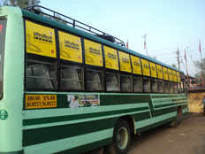 due to community violence in ponnamaravathi aranthangi buses are temporarily stopped in pudukkottai district