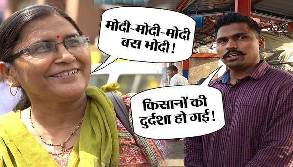 new delhi junction people of maharashtra on loksabha elections 2019