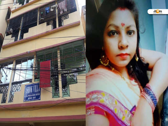 kolkata baguiati housewife mistress death, the kolkata police claimed murder case