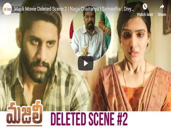 majili movie deleted scene 2