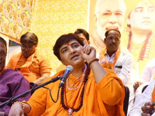 sadhvi-pragya