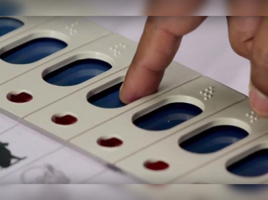 மக்களவைக்கான மூன்றாம் கட்ட தேர்தல்- நாளையுடன் ஓயும் தேர்தல் பரப்புரை