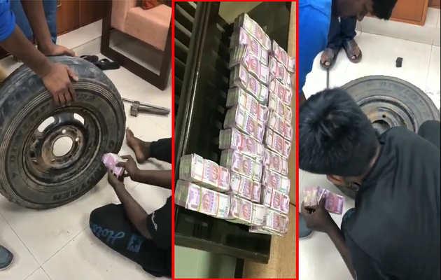 लोकसभा चुनाव 2019: आयकर विभाग के छापे में गाड़ी के स्पेयर टायर से मिले 2.3 करोड़ रुपये