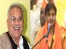 chhattisgarh cm bhupesh baghel targets bjp candidate pragya thakur says se hi habitual criminal