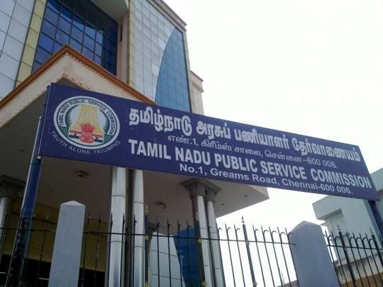 tnpsc office