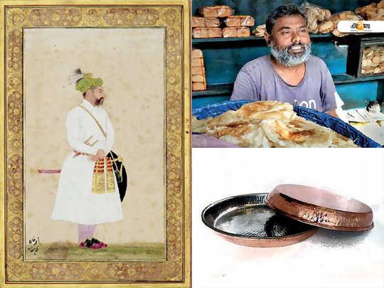 বাকরখানির খোঁজে মুঘল বাদশার দস্তরখওয়াঁ থেকে নিজাম, লখনৌ, ঢাকা, মোমিনপুর...