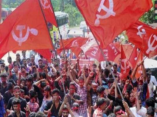 Kerala Election Campaign.
