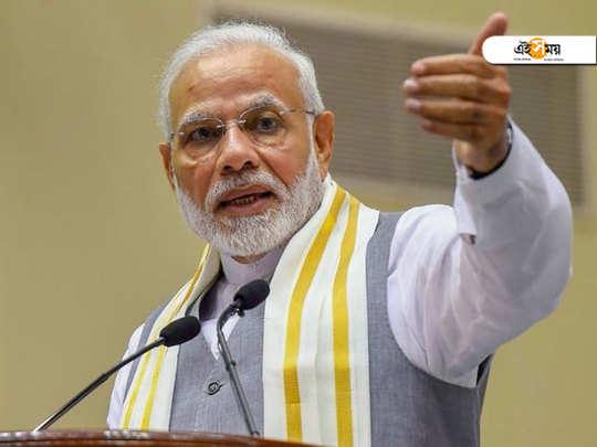 PM Narendra Modi told in Rajasthan on Pakistans N-threats