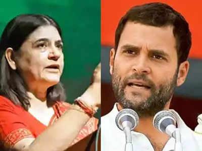मेनका के खिलाफ प्रचार करेंगे राहुल गांधी