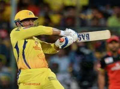 आईपीएल: धोनी का धमाल, 1 रन से बैंगलोर की जीत