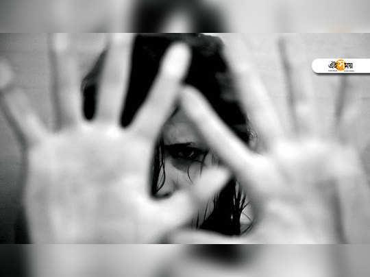 Youth arrested for molesting girl in Burdwan
