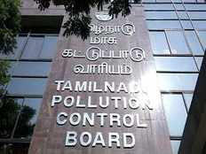 tn pollution control board invites online applications for executive officer job tomorrow is the last date to apply