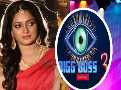 Udaya Bhanu: Bigg Boss Telugu Season 3: బిగ్ బాస్ 3లో