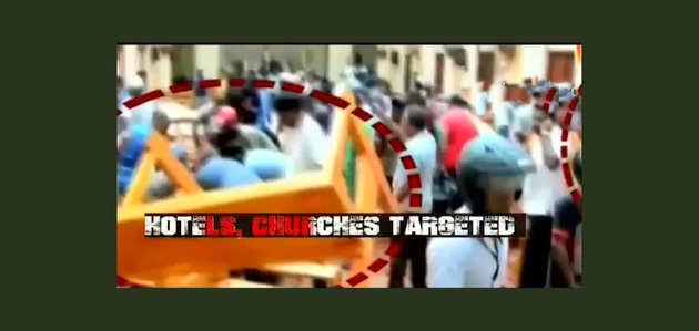 श्रीलंका: कोलंबो में चर्च के पास फिर हुआ ब्लास्ट