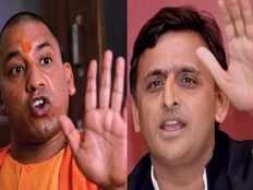 up cm yogi adityanath did not make casteist remark against akhilesh yadav