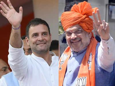 कांग्रेस अध्यक्ष राहुल गांधी और बीजेपी अध्यक्ष अमित शाह (फाइल)