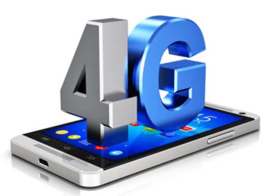 mobile-4-g