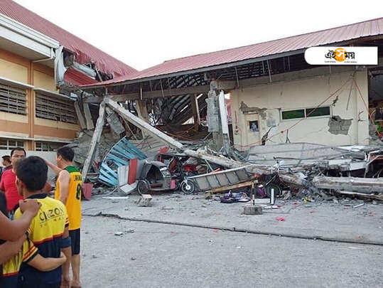 Philippines-quake