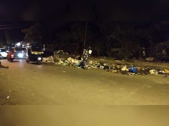 कचराकुंडी हटवावी