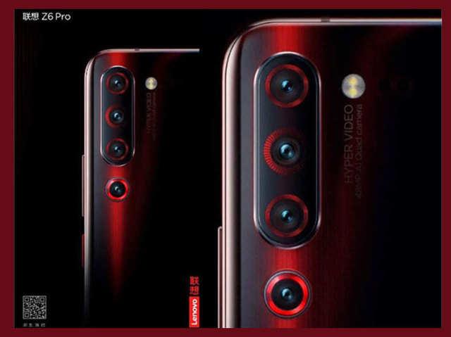 चार रियर कैमरे और डॉल्बी साउंड वाला Lenovo Z6 Pro आज होगा लॉन्च, ऐसे देखें लाइव स्ट्रीमिंग