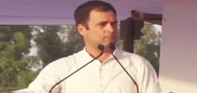 लोकसभा चुनाव: जबलपुर में चुनावी रैली के दौरान राहुल गांधी का अमित शाह पर हमला