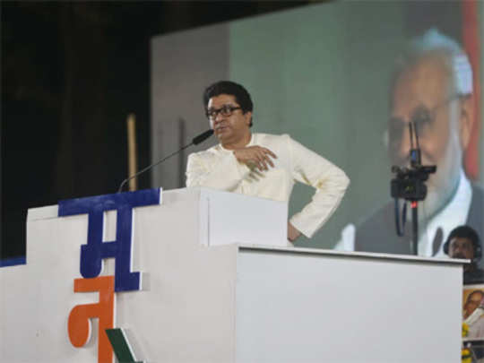 raj-thackeray11