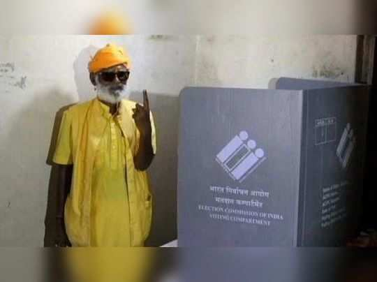 gir polling