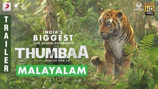 thumbaa malayalam trailer