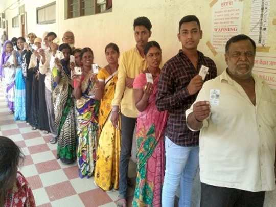 chalisgaon voter